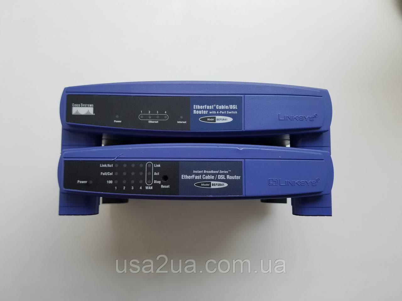 Маршрутизатор LINKSYS BEFSR41