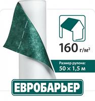 Евробарьер™ Q160 супердиффузионная мембрана  (JUTA) Чехия., фото 1