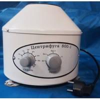 Центрифуга Ц 800–1