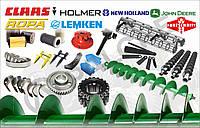 Запчасти Lemken для сельскохозяйственной техники . Запчасти к сельхозтехнике Lemken.