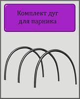 Дуги с колышками для агро теплицы из пластиковых труб