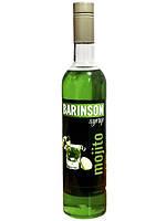 Сироп Barinson Мохито 900 г | 700 мл