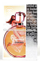 Подарочный набор Chanel Chance 2*35 мл