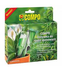 Жидкое удобрение Compo аппликатор для зелёных растений и пальм 5шт*30мл