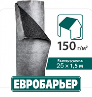 Евробарьер™ F150 дренажная супердиффузионная мембрана (JUTA) Чехия.