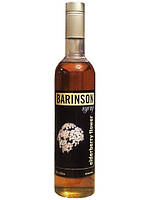 Сироп Barinson Цветы Бузины 900 г | 700 мл