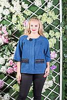Стильный синий пиджак  CR-10507-BLU Caramella 52-64  размеры