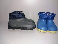 Ботинки резиновые детские