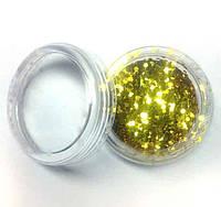 Украшение для дизайна ногтей Брокард, цвет золото