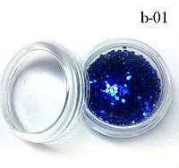 Украшение для дизайна ногтей Брокард пластик № 1