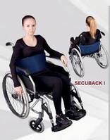 Стабилизация в инвалидной коляске Athenax SECUBACK I