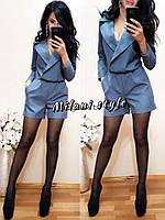 Комбинезон с короткими шортами и отложным воротником габардин разные цвета 1Dmil314