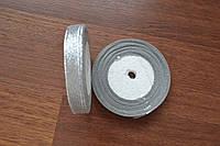 Лента люрикс парча  1см