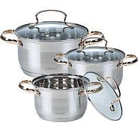 Набор посуды MR 3520-6M