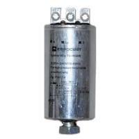 Импульсное зажигающее устройство ИЗУ 70-400w Евросвет