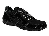Удобные мужские кроссовки демисезонные черные (ПК 37ч)