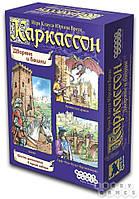 Настольная игра Каркассон Дворяне и башни(1034),Киев