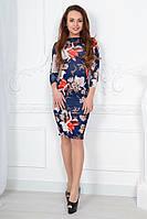 Платье, 705 ТР, фото 1