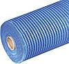 FIBERGLASS 160 синяя