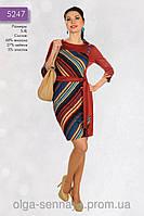 Стильное  платье украинского производителя