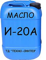Масло індустріальне І-20А (світле,ГОСТ) 20л