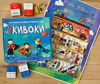 Экивоки настольная игра 224 карточки