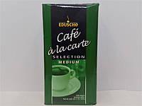 Кофе молотый Eduscho Cafe a la Carte Selection Medium 500гр