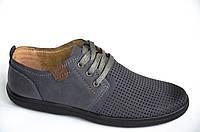 Туфли мокасины летние в дырочку мужские темно серые удобные Львов