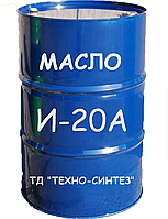 Масло індустріальне І-20А (світле,ГОСТ) 200л