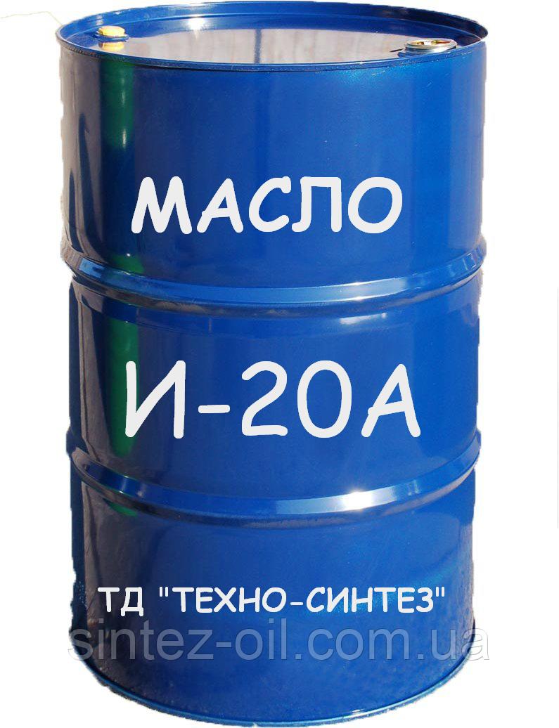 Гост масло индустриальное и 20а
