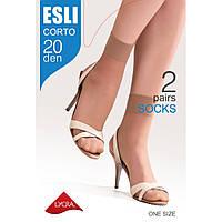 Капроновые носки  ESLI Corto 20 den (2пары в коробке)
