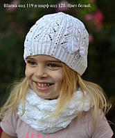 Детская шапка Арктик Веер, х/б (большой разм) р53-57 белый, бел+т.роз, розовый, тем.роз, голубой, салат, синий, св.коралл