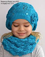 Детская шапка Арктик Весна, берет ажурный. р. 50-55. Желтый, тем.розовый, св.серый, белый, молоко