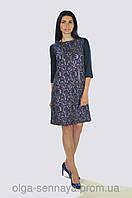 Нарядное  платье с кружевом свободного покроя