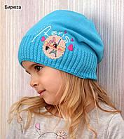Детская шапка Арктик Париж. Хлопок 60%. От 5 лет. р52-57 Св.сер, т.сер, св.молоко, бирюз, св.коралл, т-роз, янтарь