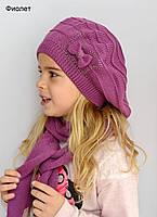 Детская шапка Арктик Берет бантик, р.52-57. (от 5 лет девочка/девушка) св.серый, белый, беж, черн, т.розов, фиолет
