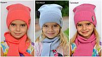 Детская шапка Арктик Хаус.1 слой+отворот. р50-54 и 54-58 Черн, т.сер, св.сер, т.син, джинс,т.роз; р50-54 коралл, ярко-гол