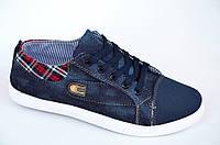 Три в одном мокасини кеды кроссовки мужские женские подростковие синие джинсовые (Код: 365)