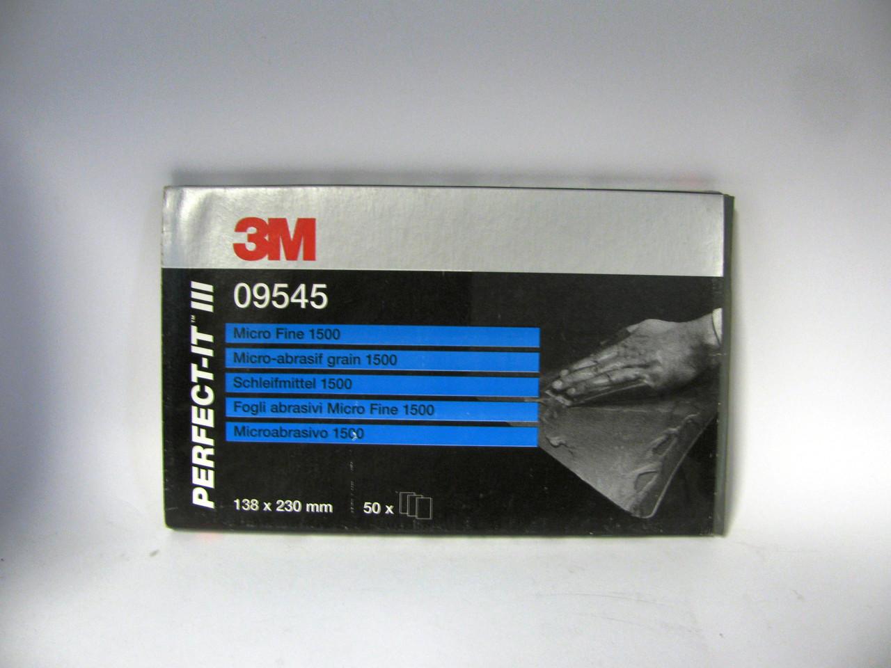 Наждачная бумага P1500 3M 09545
