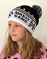 Детская шапка Арктик Гангстер. Шапка двойная унисекс. р. 50-54 (3-7 лет). Белый+черный