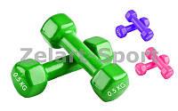 Гантели для фитнеса с виниловым покрытием (2x0,5кг), пара, салатовый