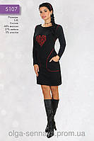 Стильное короткое   платье украинского производителя