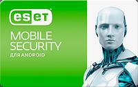 Антивирус ESET Endpoint Security for Android 5ПК. Начальное приобретение на 12 месяцев
