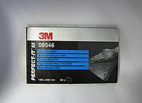 Наждачная бумага P2000 3M 09546