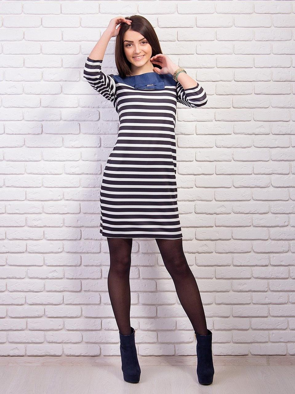 4f446534523 Трикотажное платье в горизонтальную полоску - Оптово - розничный магазин  одежды