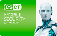 Антивирус ESET Endpoint Security for Android 5ПК.Продлениена 12 месяцев