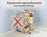 Детский пеленальный комод Мишель Вальтер из ДСП 80*47*90 см, фото 5