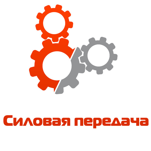 """Силовая передача """"ИЖ"""""""