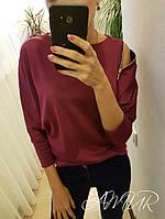 Красивый бордовый  свитер со змейкой на плече. Арт-9976/82