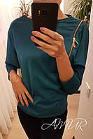 Красивый бирюзовый  свитер со змейкой на плече. Арт-9976/82